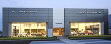 Autoboland Jaguar & Landrover premises