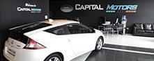 Capital Motors premises